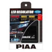 ■PIAA(ピア)  ■PIAA製LED用 LEDレギュレーター ■フロント/リア4箇所制御 ■12...