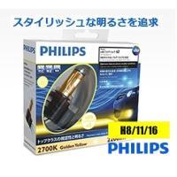 ・LEDフォグランプ (バルブ2個セット) ・ゴールデンイエロー ・H8/11/16タイプ 2700...