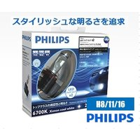 ・LEDフォグランプ (バルブ2個セット) ・H8/11/16タイプ 6700K 12v車用  ・2...