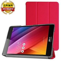 【対 応】ASUS ZenPad 3 8.0 Z581KL [ SIMPLE COVER CASE]...