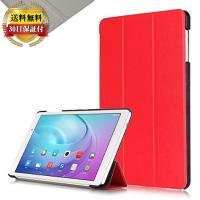 【対 応】Qua tab 02 AU / Huawei MediaPad T2 10.0 Pro [...