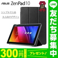 【対 応】Asus ZenPad 10 Z300C Z300CL [ SLYM AIR CASE] ...