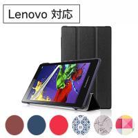【対 応】SoftBank Lenovo TAB 2 レノボ タブ2 [ SIMPLE CASE] ...