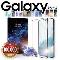 Galaxy S20 ガラスフィルム 画面 保護 S10 S9 S8 Note10 Plus ギャラクシー 全面 貼りやすい 気泡ゼロ シート 液晶 画面 クリア 黒 ブラック