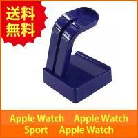 【対 応】Apple Watch Apple Watch Sport  Apple Watch Ed...