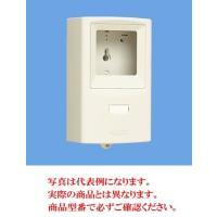 パナ BQKN8314W 東京電力管内用を除く 全電力管内用単3用 WHM30A - 120A用取り付 けボックス(1コ用) ミルキーホワイト|n-denservice
