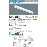 ■Easyecoロングeco 簡易連結具付 ■32W(40W)×1 ■本体:鋼板・亜鉛メッキ仕上 ■...