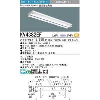 ■Easyecoロングeco 簡易連結具付 ■32W(40W)×2 ■本体:鋼板・亜鉛メッキ仕上 ■...