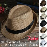 宅配便送料無料 パナマ帽 ハット 中折れ ストローハット コンパクトデザイン メンズ レディース 麦わら帽子 セール