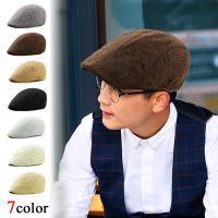 人気のハンチング帽子をオススメ♪ 男女兼用で、通気性いいです!  [サイズ] 頭囲約:55-58cm...