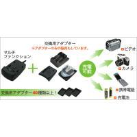 FUJIFILM NP-80用アダプター【エコモード搭載マルチ充電器用】