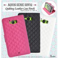 AQUOS SERIE SHV32 au スマホ 携帯ケース (シャープ アクオスセリエ SHV32...