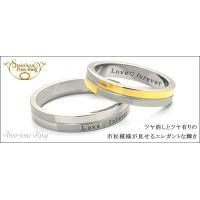 ペアリング(2本セット)指輪 ツートーンステンレスペアリング 外側or内側レーザー刻印無料  n-style