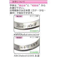 ペアリング(2本セット)指輪 クロスライン ステンレスペアリング(ペアセット) 刻印無料