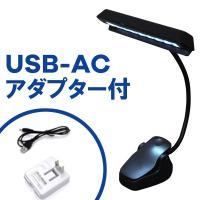 挟んで使えるコンパクトなクリップ式LEDデスクライト! PC周りなど卓上で便利に使えるLEDアームラ...