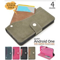 Y!mobile(ワイモバイル) Android One アンドロイド ワン 507SH スマホカバ...
