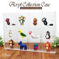 コレクションケース(L)3x4 アクリル ボックス ディスプレイ 小物収納 スライド扉|n-style