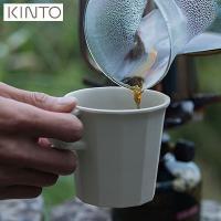 KINTO ALFRESCO マグカップ 300ml ベージュ 20705 キントー アルフレスコ