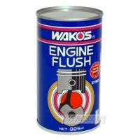 エンジンオイル洗浄剤 エンジンオイルを交換する前の使用油に本品を添加し、10-20分のアイドリングを...