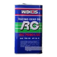 ベースオイルに厳選された化学合成油と鉱油を使用し、75W-80、75W-85W、75W-90、80W...
