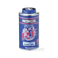 WAKO'S QRは、従来、困難とされてきた、非ニュートン性能と耐熱性や潤滑性の両立を図り、高い耐熱...