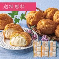 「ケーキ スイーツ」ベイクド・アルル 北海道ミルクのクッキーシュークリーム「送料無料」「ポイント消化」「産直」
