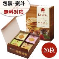 『内容』 ミルクチョコレート ・ ダーク チョコレート ・ 抹茶 チョコレート ・ いちご チョコレ...