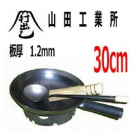 ・打出し製造方法でお馴染みの山田工業所製の北京鍋は数千回もたたいて作られた手作りの打出し鍋です。 ・...