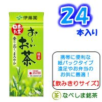伊藤園のおーいお茶シリーズの、緑茶(紙パックタイプ)です。 紙パックタイプは片付けやすいのでとても便...