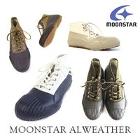 雨にも、風にも、そして泥にも……。 負けないのではなく、あっさりと受け流す靴。 「つよい」靴です、オ...