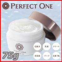 ■内容量/75g  オイルコラーゲン※1  ※1イソステアロイル加水分解コラーゲン(保湿成分)   ...