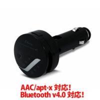 対応機種 Bluetooth version2.1以降を搭載し、オーディオ(A2DPプロファイル)対...
