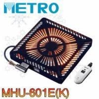 メトロ電気 U字型ハロゲンヒーター MHU-601E(K)  取替用コタツヒーター こたつ用取替えヒ...