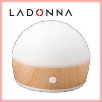 ラドンナ LADONNA アロマディフューザー ウッディーボール ナノ ADF02-WBN-ナノNT...