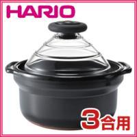 製品サイズ:幅 265 × 奥行 230 × 高 210mm 材質:フタ:耐熱ガラス 鍋身:耐熱陶器...