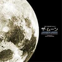 """""""1969年、全世界が注目する中、アポロ11号が月に降り立った。そして2009年、いまだに地球外に立..."""