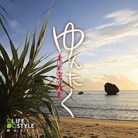 月のきれいな晩に、浜辺でお酒を傾けながら、親しい仲間たちと時間を気にせず語り合う・・・、沖縄地方の方...