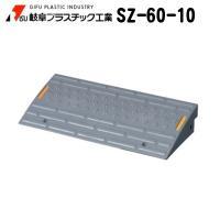特長 ・プラスチック製のため、鉄製品にくらべ音が静かです。 ・反射テープを貼りつけてありますので、夜...