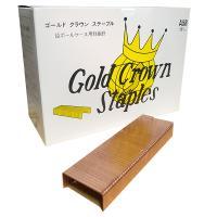 ハンドボクサー用のステープル(針)です。 1本100発が20本入っています。  商品名:ゴールド ク...