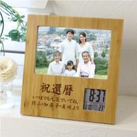 父の日 プレゼント おすすめ フォトフレーム 木製 おしゃれ 時計 写真立て メッセージ入り 誕生日 プレゼント 記念品