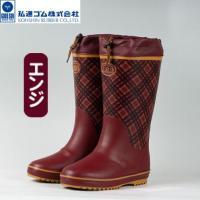 【長靴 防寒 レディース】女性用スパッツ付き防寒長靴《弘進》リスターR6604W