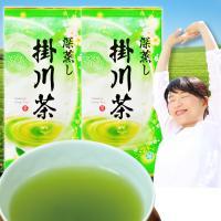 《2018年度産》健康長寿の里、深むし茶の産地として名高い掛川茶です。茶葉を長く蒸して作られる深蒸し...