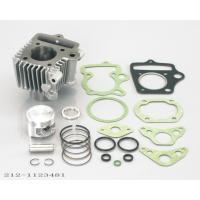 キタコ 75cc  ライトボアアップKIT シルバーシリンダー モンキー (適合車種 B/C) 212-1123481