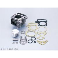 キタコ 85cc  ライトボアアップKIT モンキー (適合車種 B/C) 214-1133400