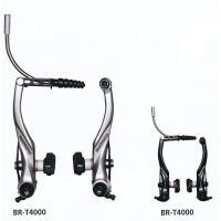 インナーリードユニット・インナーブーツ・固定ボルト付属 対応ブレーキレバー  BL-T4000   ...