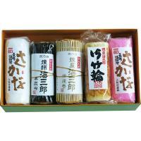 長崎では古くからの縁起物「紅白かまぼこ」を添えました。昨今色んな練り物を食べたいとう声が多く、そんな...
