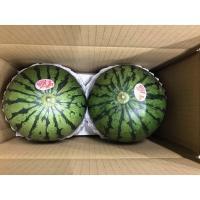 茨城県より最高品位の『こだまスイカ』が入荷致しました。 今が旬の極旨果実をお届け致します♪  『商品...