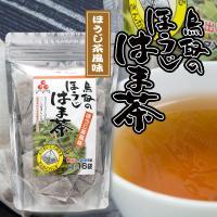 鳥取のほうじはま茶 80g(5g×16袋)