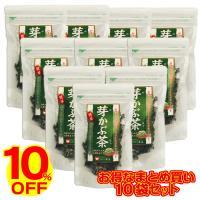 まとめ買い 芽かぶ茶 10個セット 50g × 10個