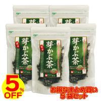 まとめ買い 芽かぶ茶 5個セット 50g × 5個